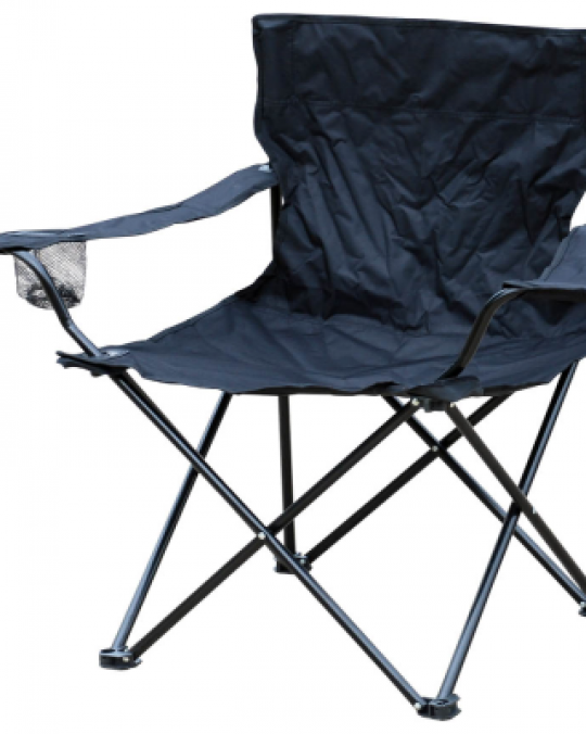 Folding Camping/Fishing/Picnic Chair w Cup Holder